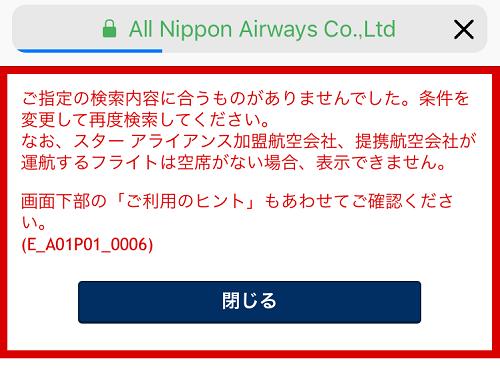 f:id:Ayamanaka:20190725215611p:plain