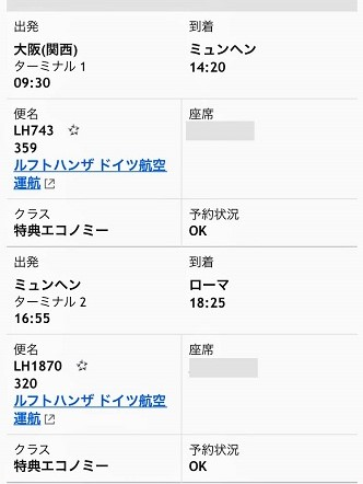 f:id:Ayamanaka:20190725221127j:plain