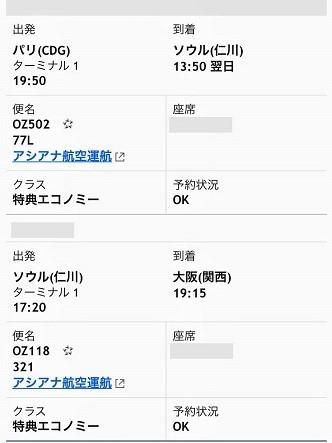f:id:Ayamanaka:20190725221250j:plain