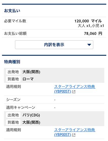 f:id:Ayamanaka:20190725221546p:plain