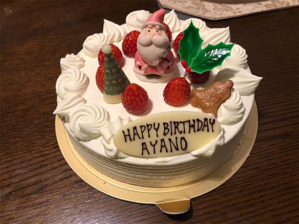 f:id:Ayanoir:20181228134518j:image