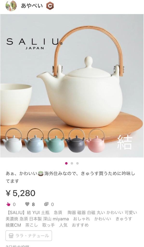 f:id:Ayapei:20200727133037j:image
