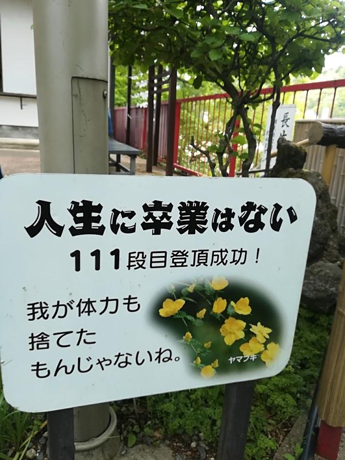 f:id:Ayatamama:20180507113725j:plain