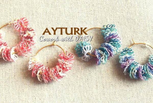 f:id:Ayturk:20180105222921j:plain