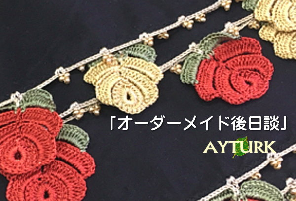 f:id:Ayturk:20180213225648j:plain