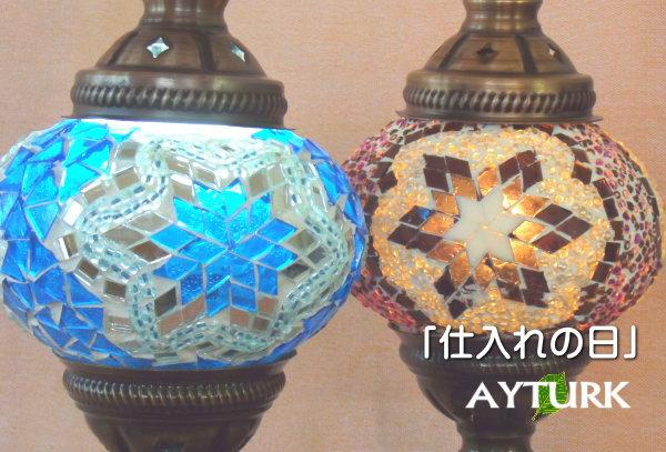 f:id:Ayturk:20180901224310j:plain