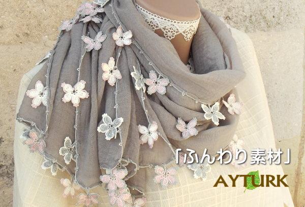 f:id:Ayturk:20190221185642j:plain