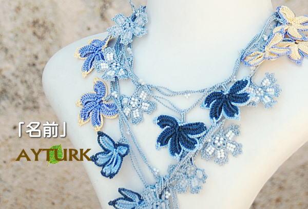 f:id:Ayturk:20190806161905j:plain