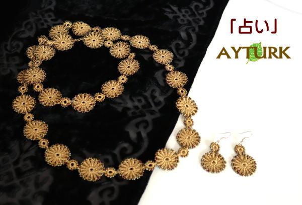 f:id:Ayturk:20200313184506j:plain