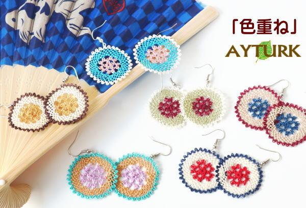 f:id:Ayturk:20200625171146j:plain