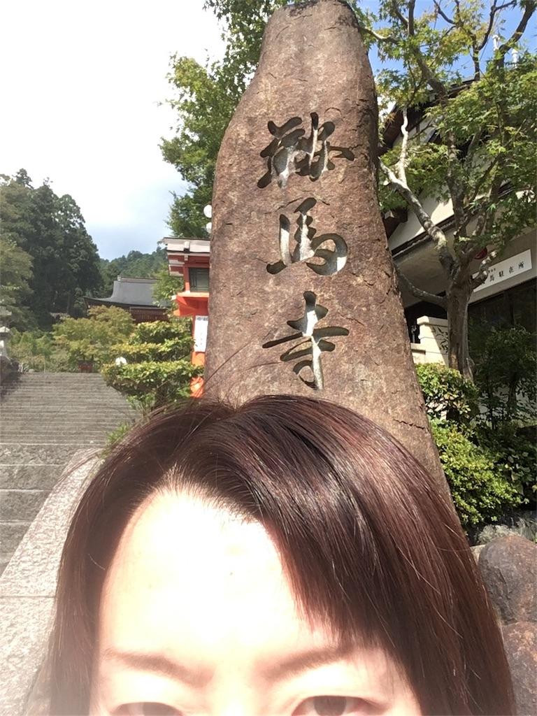 f:id:Ayumi-M:20170925215131j:image