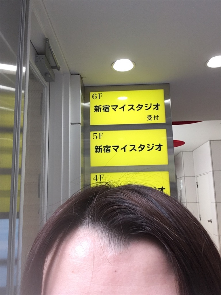 f:id:Ayumi-M:20171018170130j:image