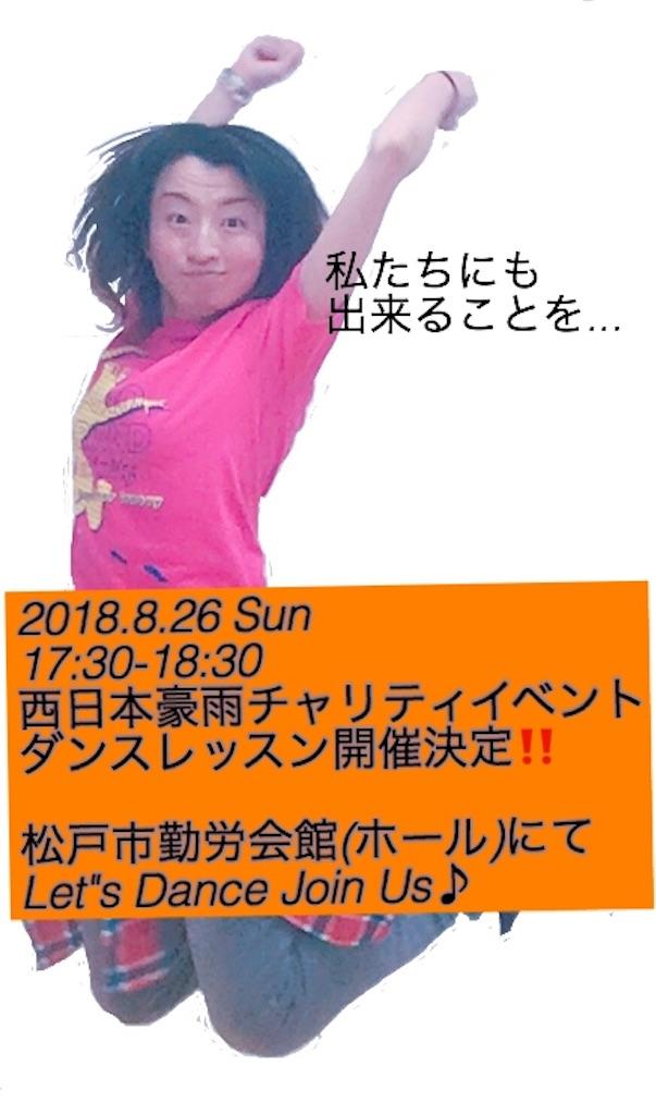 f:id:Ayumi-M:20180726082244j:image
