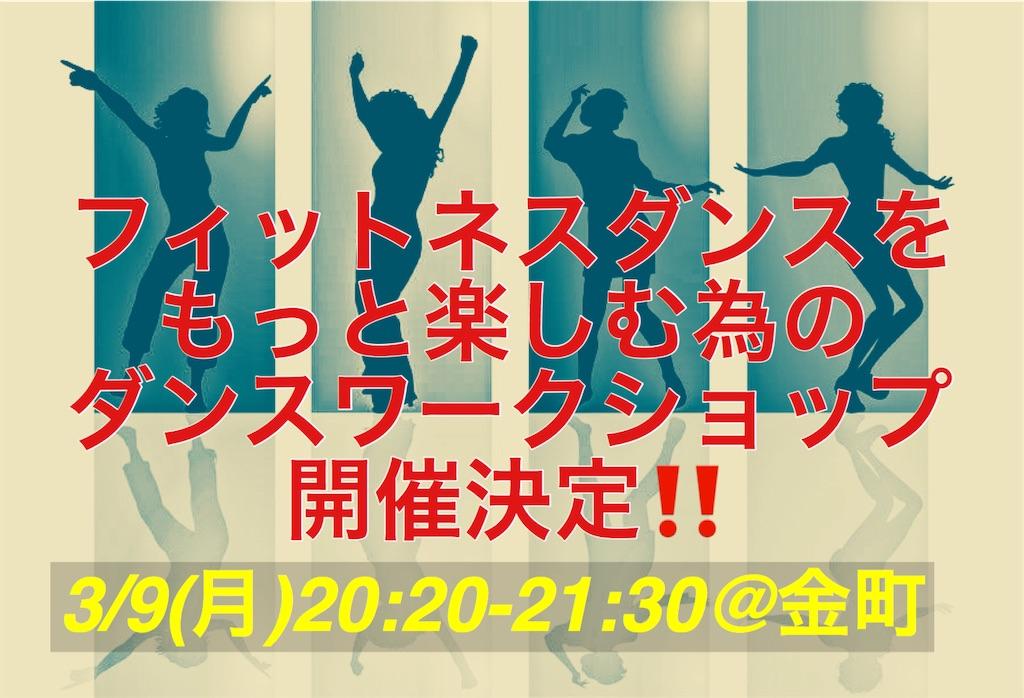 f:id:Ayumi-M:20200218232115j:image