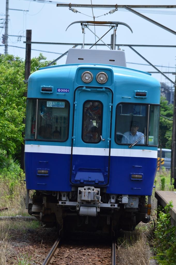 f:id:Az_shijimi:20160628232611j:plain