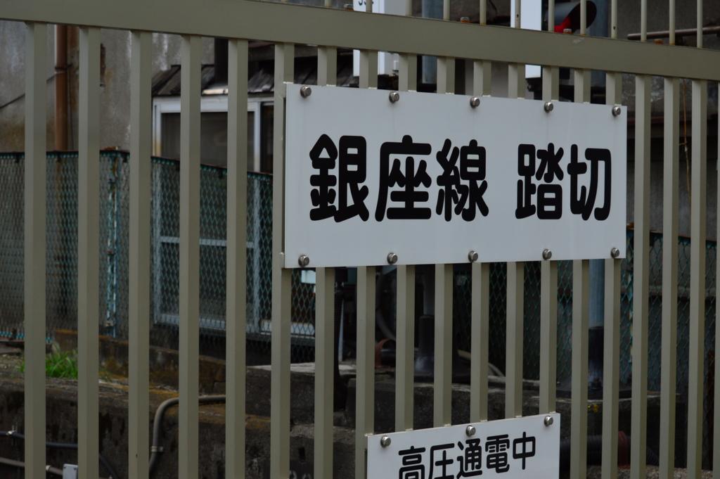 f:id:Az_shijimi:20160716203436j:plain