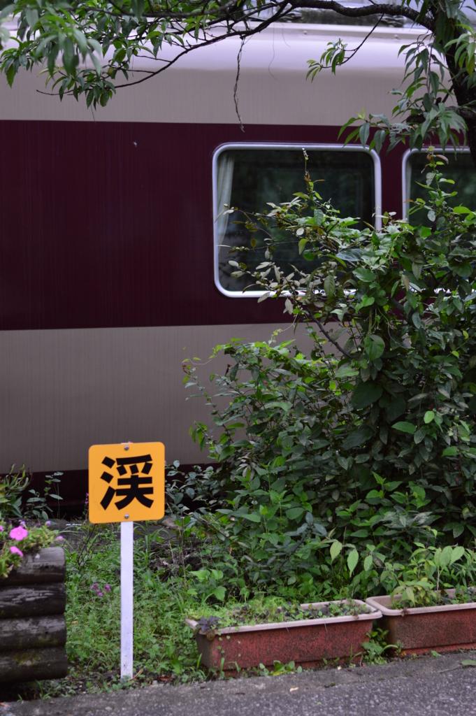 f:id:Az_shijimi:20160725231834j:plain