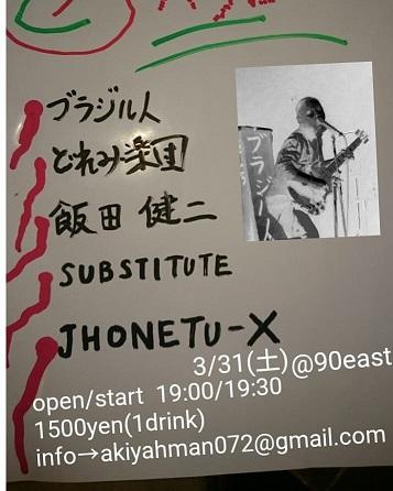 f:id:AzemichiKozou:20180413180916j:plain