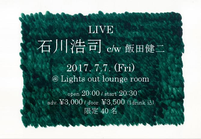 f:id:AzemichiKozou:20180413180919p:plain