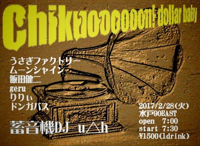 f:id:AzemichiKozou:20180413181016j:plain