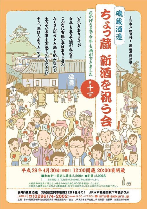 f:id:AzemichiKozou:20180413181023j:plain
