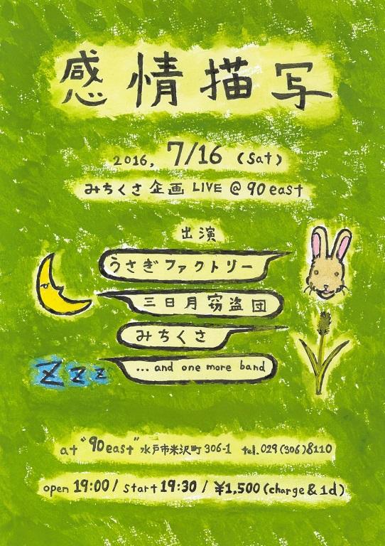 f:id:AzemichiKozou:20180413181213j:plain