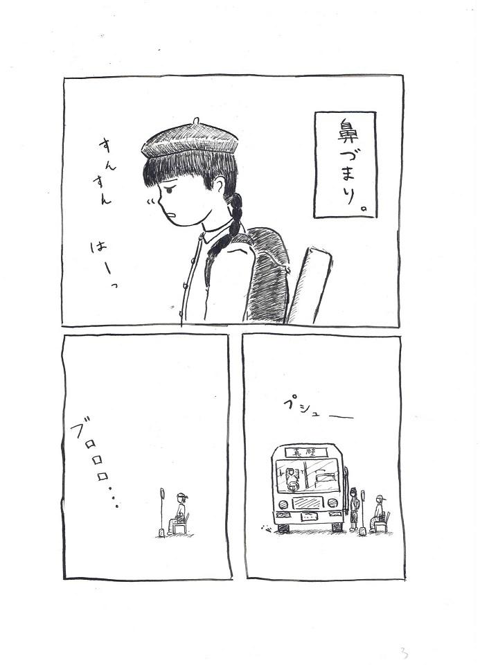 f:id:AzemichiKozou:20180413181341j:plain