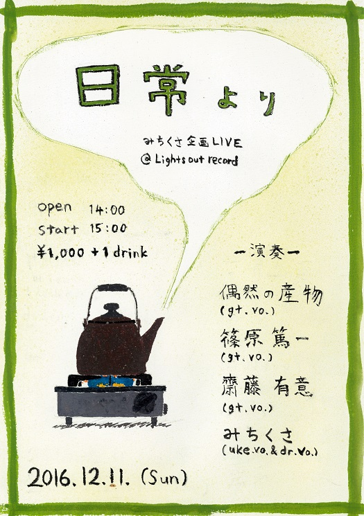 f:id:AzemichiKozou:20180413181432j:plain