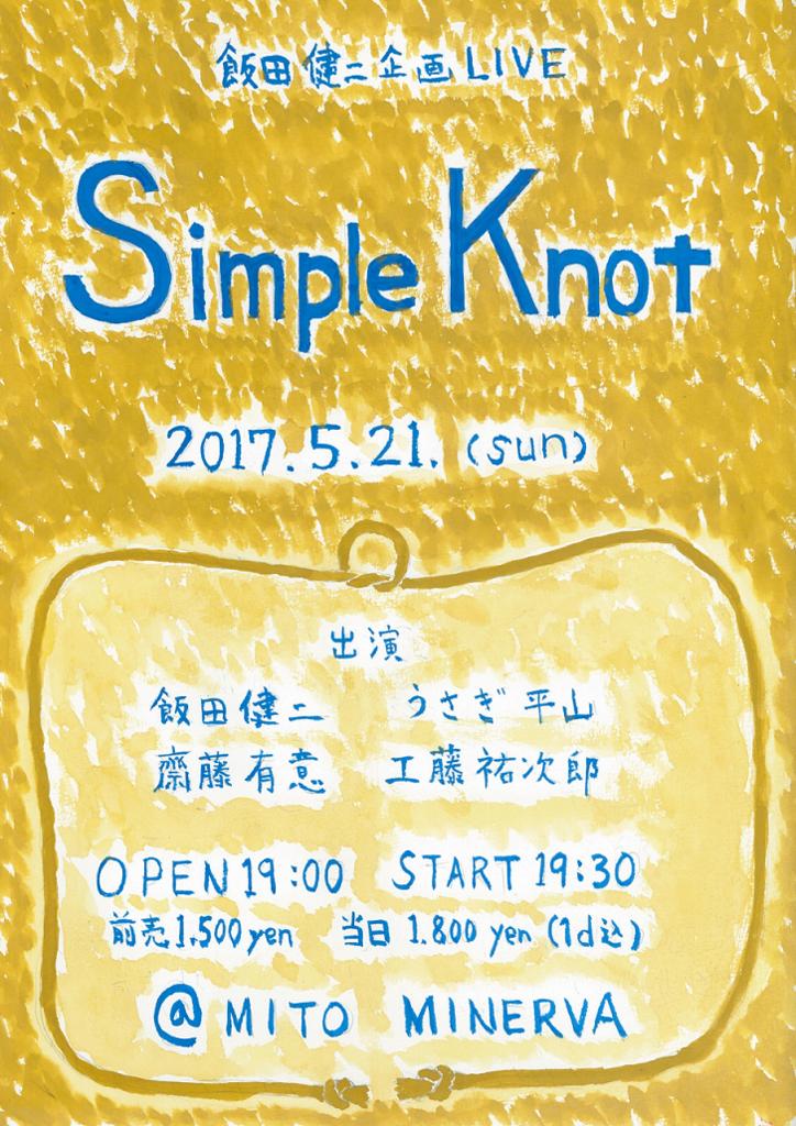 f:id:AzemichiKozou:20180413181454p:plain