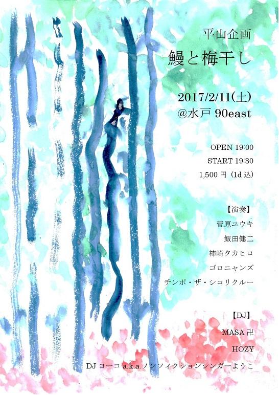f:id:AzemichiKozou:20180413181517j:plain