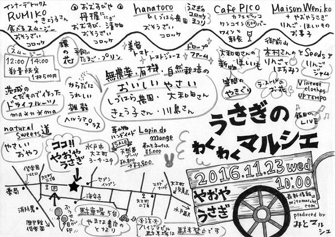 f:id:AzemichiKozou:20180413181525j:plain