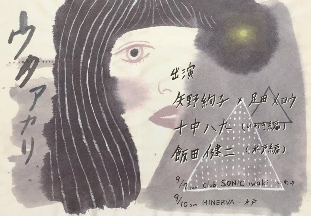 f:id:AzemichiKozou:20180413181530j:plain