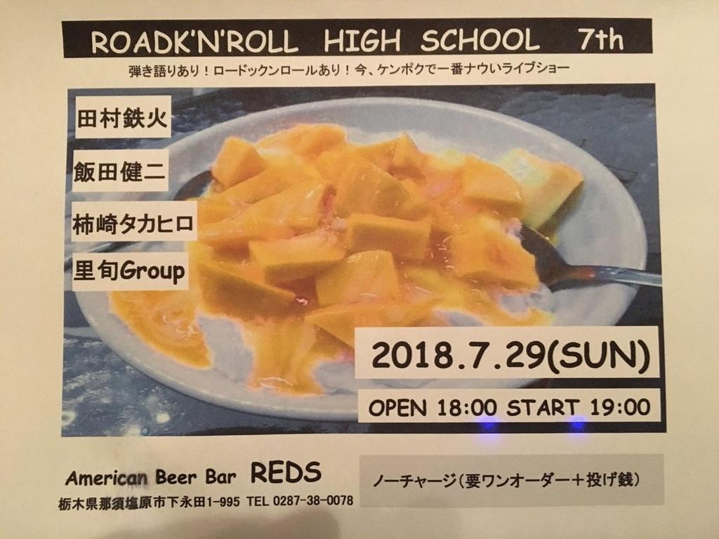 f:id:AzemichiKozou:20181009164129j:plain