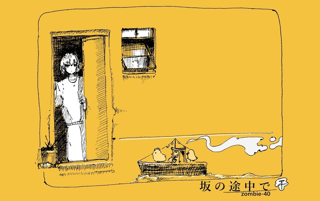 f:id:AzemichiKozou:20181103034134j:plain