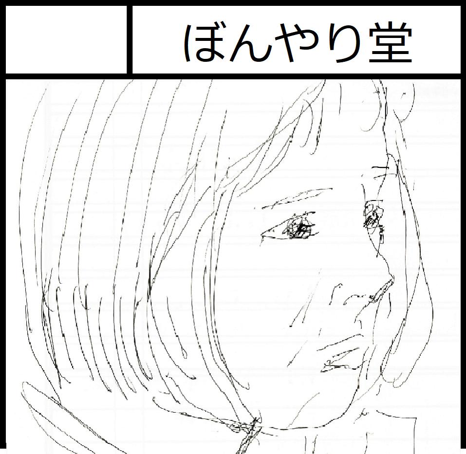 f:id:AzemichiKozou:20181111155726p:plain