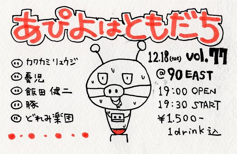 f:id:AzemichiKozou:20181118141049j:plain