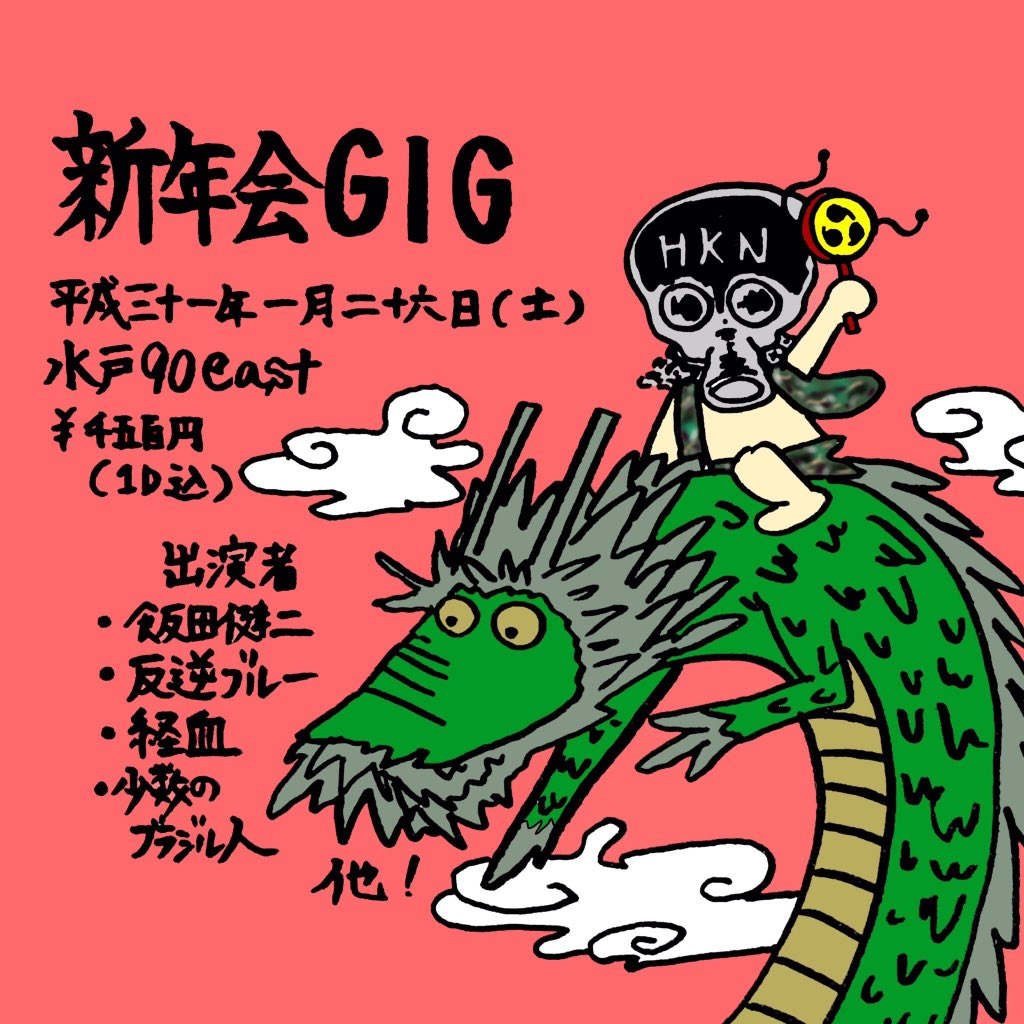 f:id:AzemichiKozou:20190122013529j:plain