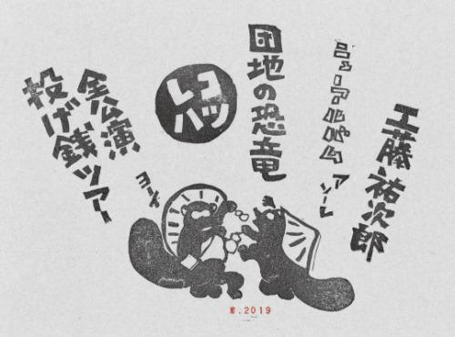 f:id:AzemichiKozou:20190129204404j:plain