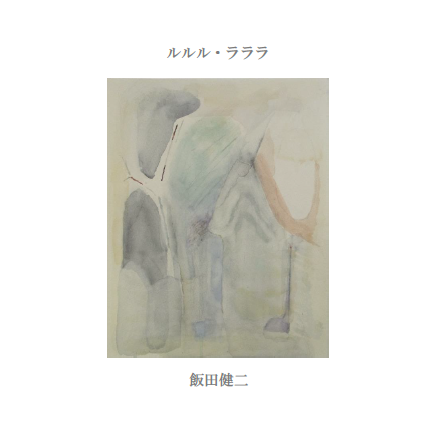 f:id:AzemichiKozou:20190310005948p:plain