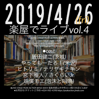 f:id:AzemichiKozou:20190325005156p:plain