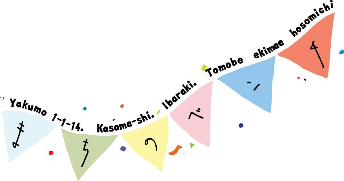 f:id:AzemichiKozou:20190414144422j:plain