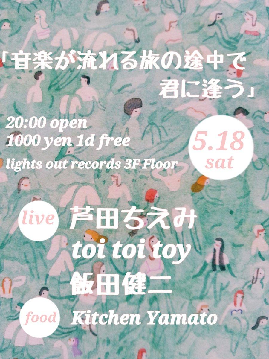 f:id:AzemichiKozou:20190511020820j:plain