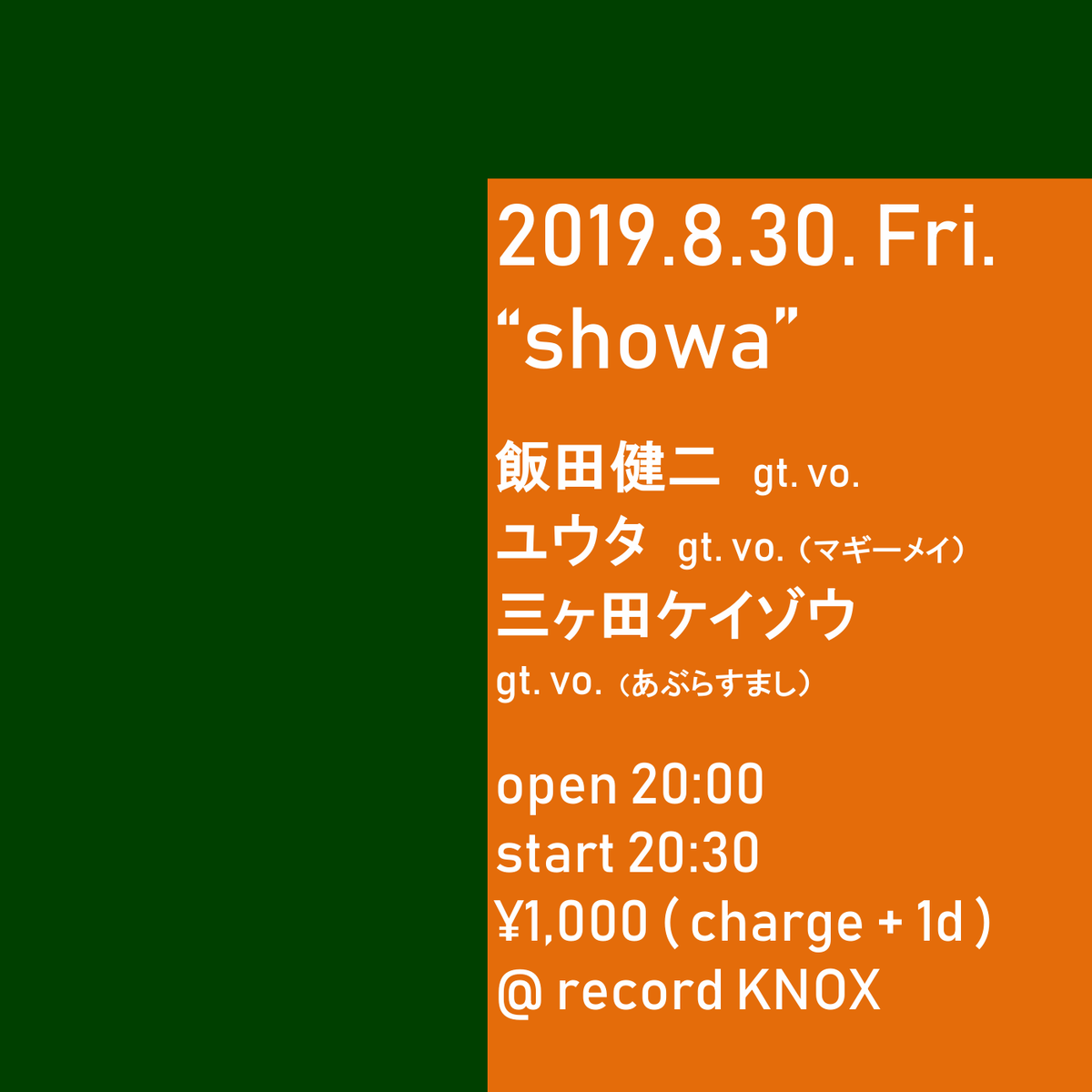 f:id:AzemichiKozou:20190711172153p:plain