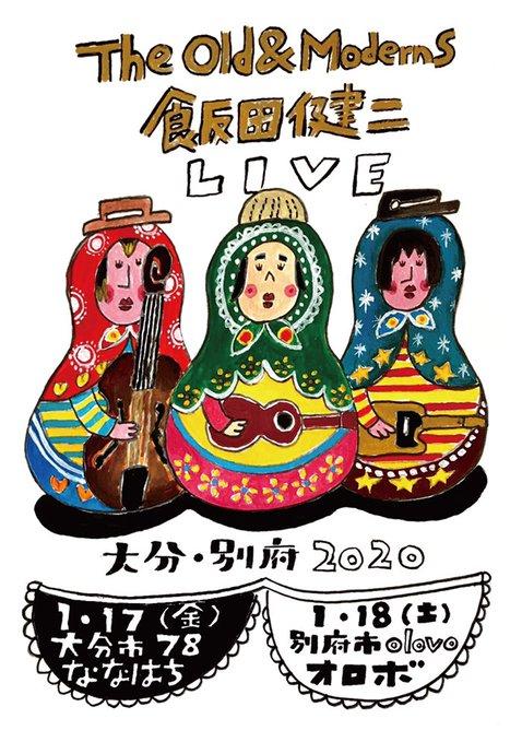 f:id:AzemichiKozou:20191219200812j:plain
