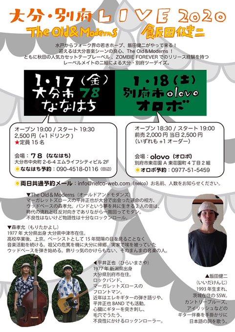 f:id:AzemichiKozou:20191219200908j:plain