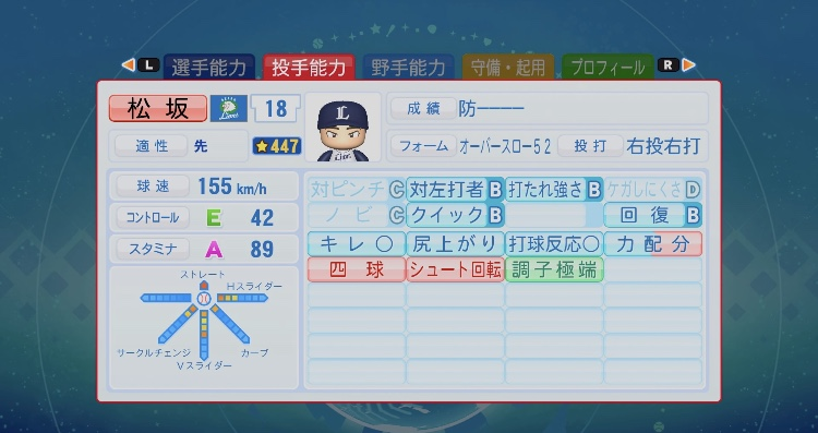 f:id:Azishumi:20201227122337j:plain