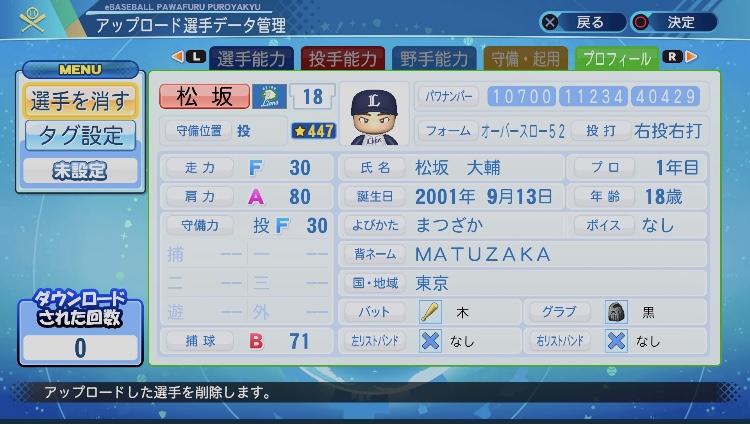 f:id:Azishumi:20201227122346j:plain
