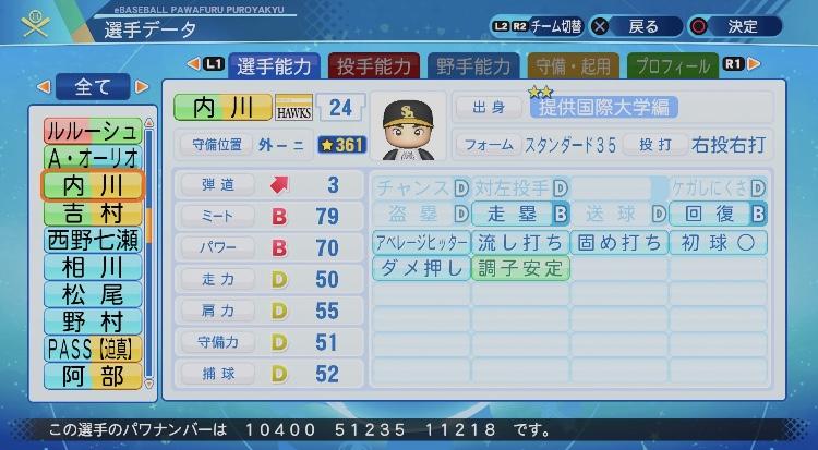 f:id:Azishumi:20201229121422j:plain