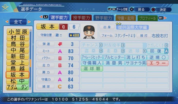 f:id:Azishumi:20201230105158j:plain