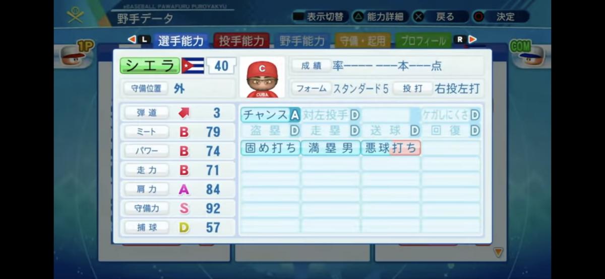 f:id:Azishumi:20210512224248p:plain